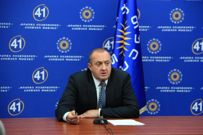 Giorgi Margvelashvili en rueda de prensa previa a las elecciones